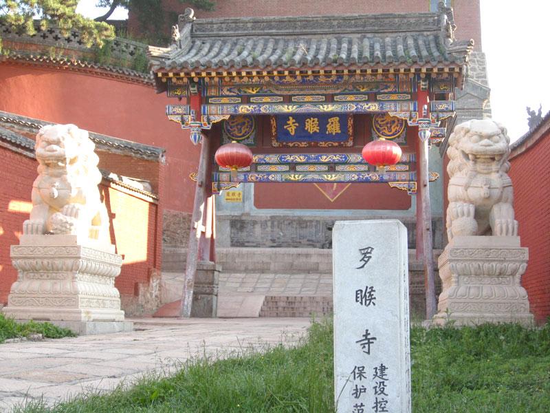 罗睺寺-五台山景点