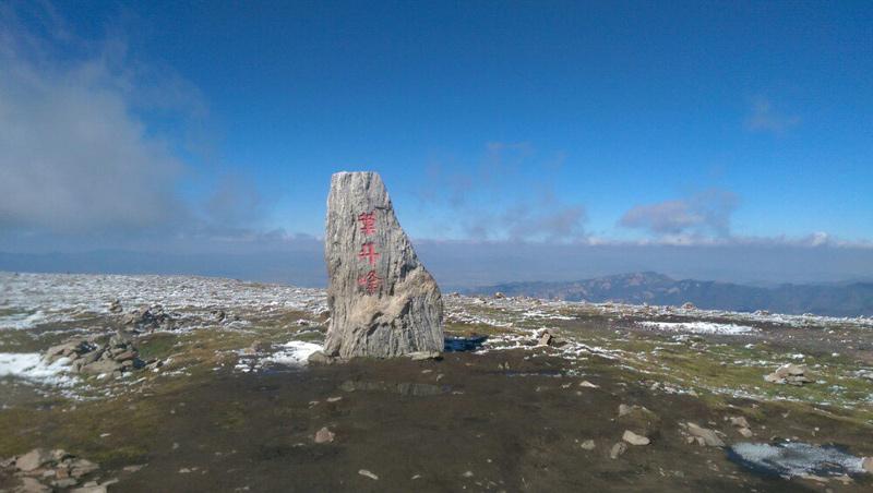 叶斗峰-五台山景点